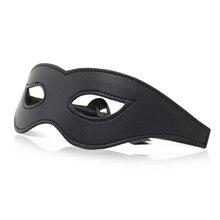 Erwachsene Augenbinde Erwachsene Spiele BDSM Bondage Erotische Sex Spielzeug Leder Schlafen Augen Maske Sex Werkzeuge für Männer Frau
