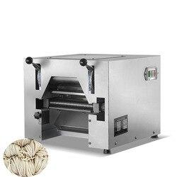Jamielin elektryczna maszyna do makaronu ciasto urządzenie do gotowania makaronu handlowa maszyna do robienia makaronu gruba kluska Wonton Cutter stal nierdzewna w Elektryczne urządzenia do gotowania makaronu od AGD na