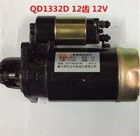 빠른 배송 스타터 모터 12 v changchai s195y 등과 같은 엔진에 적합 부품 번호: qd1332d