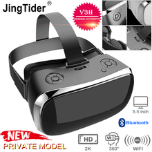 "New V3H VR All In One Glasses S900 Quad core 3G Ram 16G Rom VR Glasses 5.5"" 2K Display IMAX 3D Glasses Wifi VR Virtual Reality"
