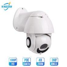 Wheezan ip POE กลางแจ้งโดมความเร็วสูง PTZ กล้อง 1080p 360 Pan 4x ซูม Night vision Onvif imx323 กล้องวงจรปิด camaras vigilancia