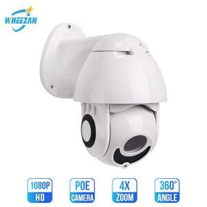 Image 1 - Wheezan ip camera outdoor POE speed dome PTZ Camera 1080p 360 Pan 4x Zoom Night vision Onvif imx323 cctv camaras vigilancia