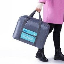 Новая дорожная сумка, Женская дорожная сумка, складная сумка, туристическая Коллекция сумок, многофункциональная сумка для мужчин и женщин, большая коробка