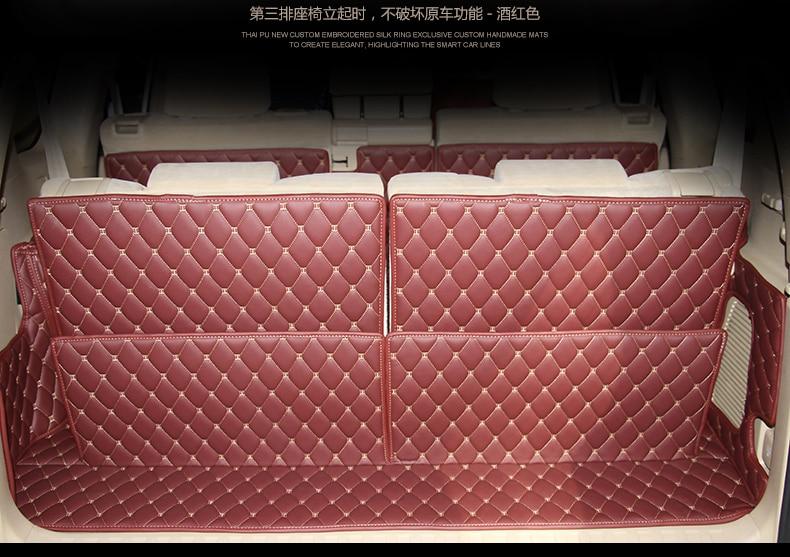 CHOWTOTO AA Tapetes para Automóviles Esteras de Tronco de Surround - Accesorios de interior de coche - foto 4
