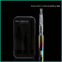 GreenSound Rainbow 2200mAh GS eGo II Mega Starter kit GH-H2S Clearomizer Updated GS-H2 eGo Clearomizer + eGo-II 2200mah Battery