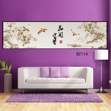 Retro Chinese decorative white wall poster art painting old leaves PVC decals living room without frame