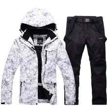 -30 Men's or Women's Snow Wear Snowboarding sets waterproof windproof Breathable outdoor Sports Ski suit jackets and belt pants(China)