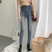 jeans femme 2019 nouveau spring autumn Slim high waist sexy Ruffle trousers ladies jeans pencil pants Korean Skinny jeans women