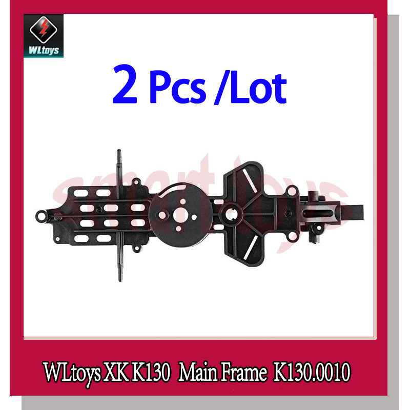 RC Plastic Main Frame XK K130.0010 for WLtoys XK K130 RC Helicopter Parts