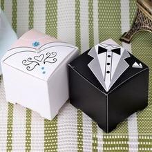10pcs Wedding Candy Box Bridegroom Bride Gift Team Bag Decoration Birthday Bags