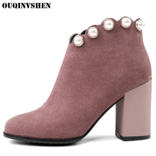 OUQINVSHEN Round Toe Square heel Women's Boots Casual Fashion Zipper Women Ankle Boots 2017 Rivet Pearl High Heels Ladies Boots