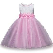 High Quality Princess Dress