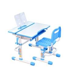 Детский стол для обучения с ручным коленчатым подъемом регулируемый стол и стул комбинация для мальчиков и девочек домашняя работа kinder 80 см корректирующая осанка