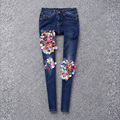 Novelty Jeans New 2017 Spring Summer High Street Women Fashion Beading Sequined Classic Slim Pencil Designer Pants