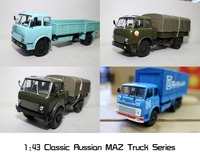 Rare 1:43 scale Russian Classic Old fashioned Freight Car Model MAZ Alloy Collection Models truck for display static miniature