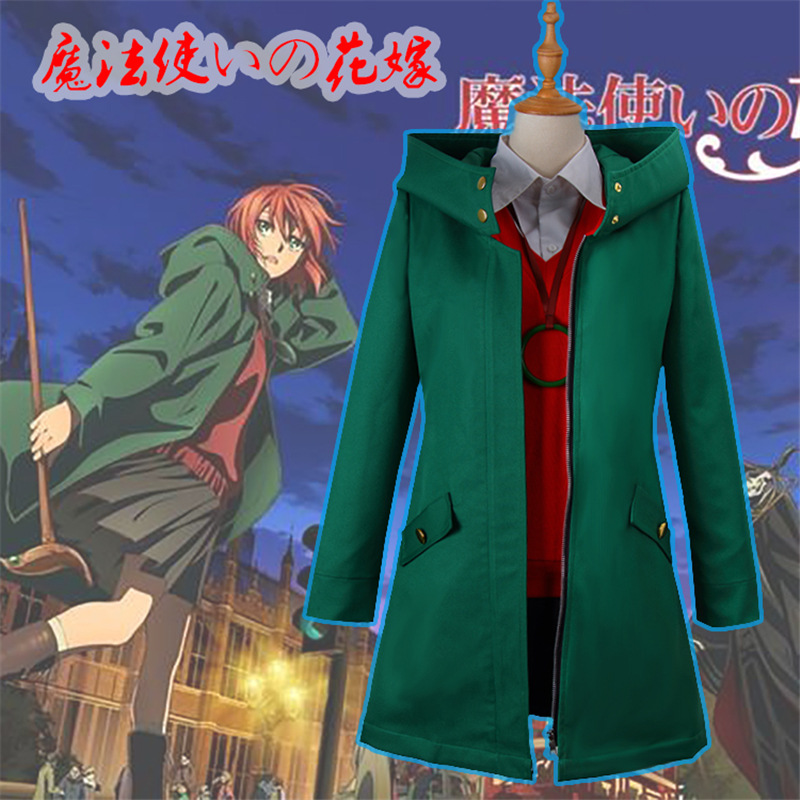 Anime Mahoutsukai No Yome Cosplay Chise Hatori Cosplay Costume The Ancient Magus' Bride Uniforms With Necklace