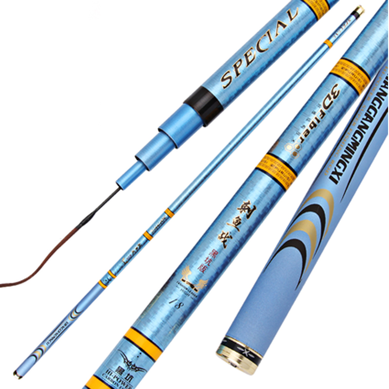 2018 superhard fishing rod 2.7-6.3m taiwan rod for big fish long section pole2018 superhard fishing rod 2.7-6.3m taiwan rod for big fish long section pole