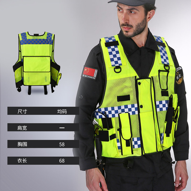 Reflective vest Traffic warning Road Administration fluorescent clothing vest vehicle Security Patrol Safety Protective Coat 3