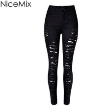 NiceMix 2016 Sexy Ripped Jeans For Women Skinny Pencil Pants Slim Casual Scratched High Waist  Woman Denim Femme