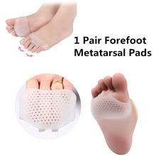 Antepié de silicona metatarso de alivio del dolor ortesis de pie masaje Anti-slip Protector de tacón alto elástico cojín para el cuidado de pie