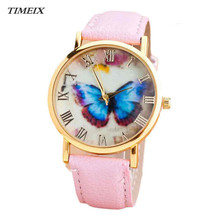 Women Watches 2017 New Fashion Butterfly Style Leather Band Analog Quartz Wrist Watch Free Shipping,Mar 15
