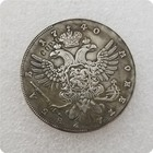 1740 RUSSIA 1 ROUBLE...
