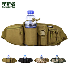 Protector Plus Y106 Outdoor Sports Bag Camouflage Nylon Tactical Military Waist Pack Hiking Cycling Running