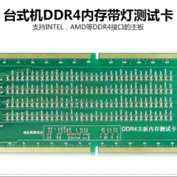 Desktop computer DDR4 memory lamp tester, DDR4 memory load.