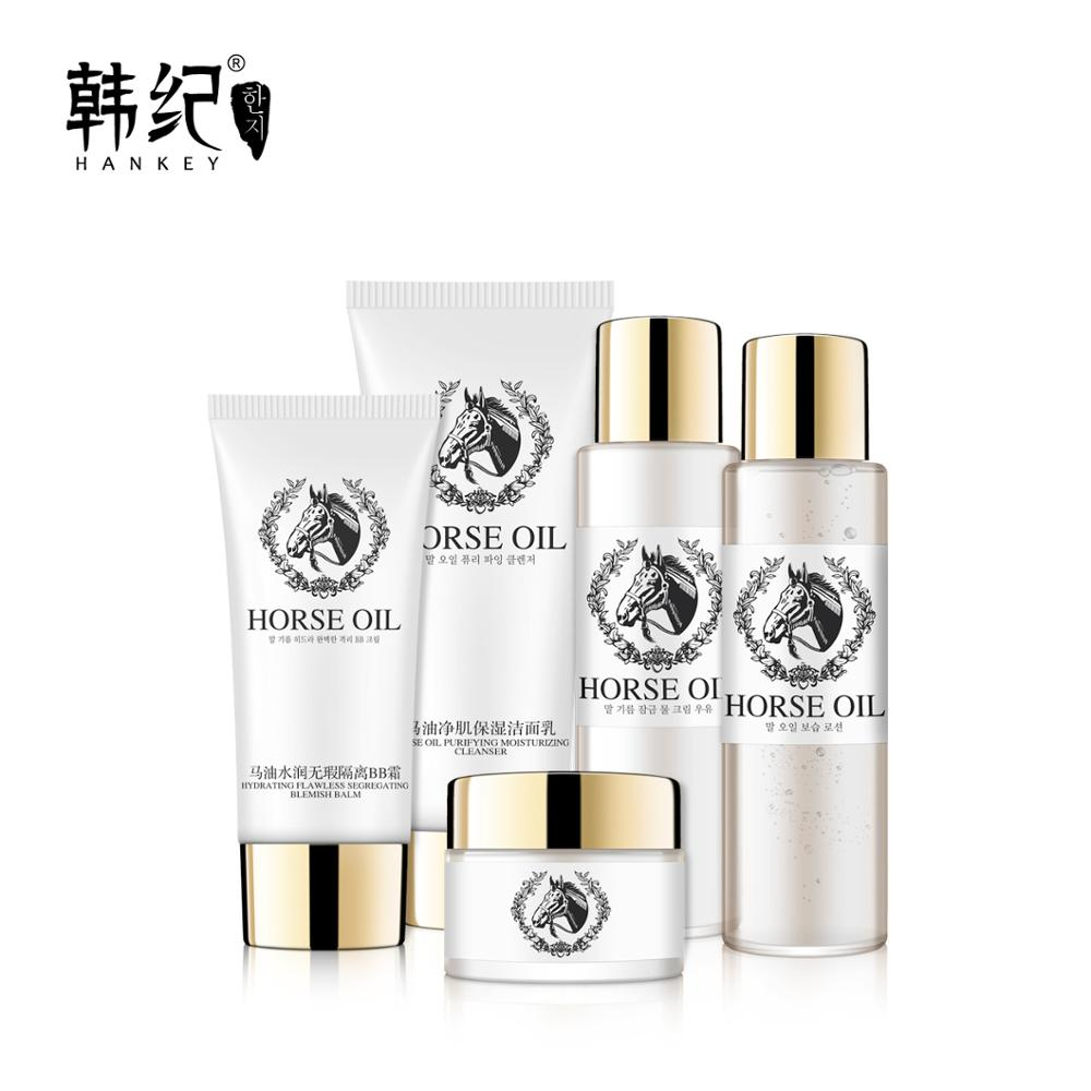 Horse Oil Skin Care Sets Whitening Deep Moisturizing Hydrating Anti Aging Wrinkle Acne Treatment Firming Beauty Face Care 1pcs oil control moisturizing silk mask for the face skin care anti wrinkle whitening face mask sheet treatment anti aging