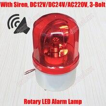Светодиодный светильник с вращающейся вспышкой, вращающаяся Стробоскопическая сирена, звуковой сигнал Предупреждение ющий звук, аварийный сигнал, сигнальная лампа для охраны, Почтовый Транспорт
