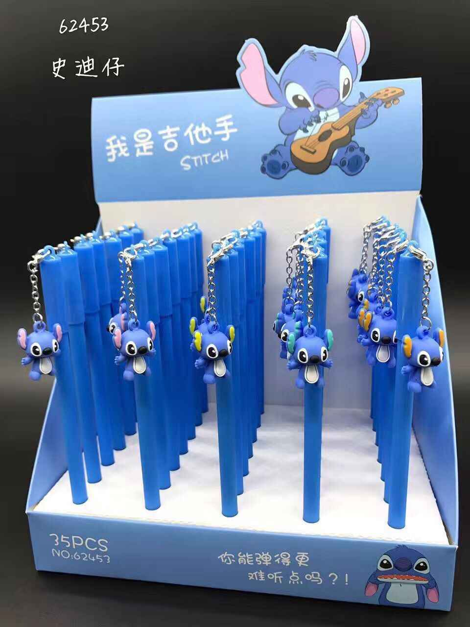 New Design Stitch Pendant Gel Pen Ink Pen Promotional Gift Stationery School & Office Supply