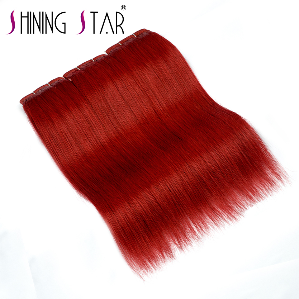 Bold Red Brazilian Hair Weave Bundles Straight Hair 3 Bundles Deal 100% Human Hair Bundles Shining Star None Remy Hair Weave