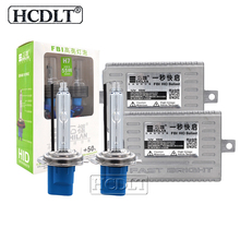 Hcdlt фар автомобиля комплект ксеноновых фар H7 55 Вт 5500 К Быстрый яркий HID H1 H7 H11 HB3 HB4 D2H комплект ксеноновой лампы 55 Вт Быстрый старт Балласт реактор покрытый кожухом