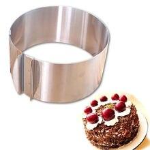 Retractable stainless steel cake apart Derek mousse circle mold diameter 16-30cm adjust