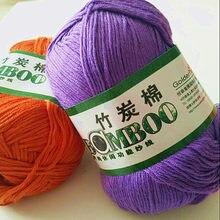 Hilo de algodón de bambú natural suave y suave tejido de alta calidad a mano, tela de punto de ganchillo de algodón para bebé