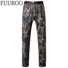 Men Pants 2016 Classic European Style Printed Men Pants Fashion Casual Designer Brand Wedding Party Pants CBJ-T0168