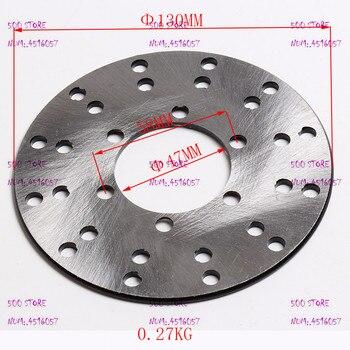 1 pc 130mm ATV disco de freno delantero Rotor para chino 125cc 150cc 200cc 250cc de Cruz pozo de la bici de la suciedad