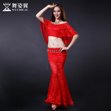 Wuchieal Brand Woman Belly dance costume sexy top+ skirt 2pcs/suit belly dance set QC2615