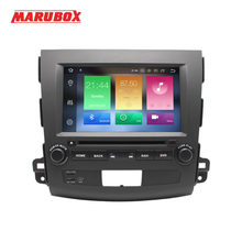 Marubox 2 Din Android 9 4GB RAM For MITSUBISHI Outlander XL 2006 - 2012 Stereo Radio GPS Navi DVD Car Multimedia Player 8A710PX5(China)