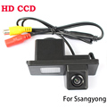 CCD HD Car Rear View Reverse Back Up Parking Kit Camera for Ssangyong Rexton / Ssang yong Kyron