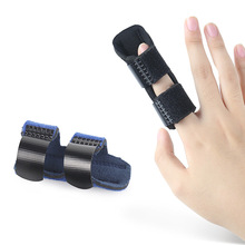 2 pcs Finger fixed belt Index finger ring fingers pinkie with case tendon rupture were injured
