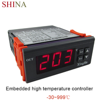 Automatic Digital High Temperature weather station Temperature Controller Thermostat 12V/24V/220V Control Switch thermoregulator