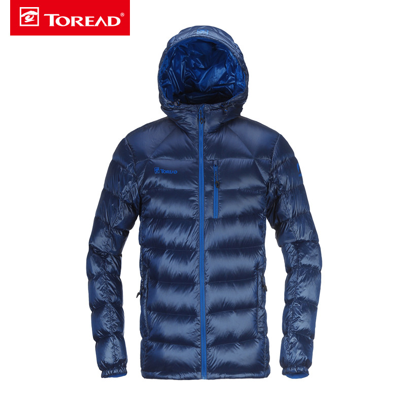 Best Warm Lightweight Jacket - JacketIn