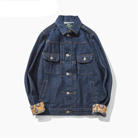 Bebovizi Brand Japanese Style Retro Denim Jacket Men Stitching National Wind Flower Jacket Youth Men Jaqueta