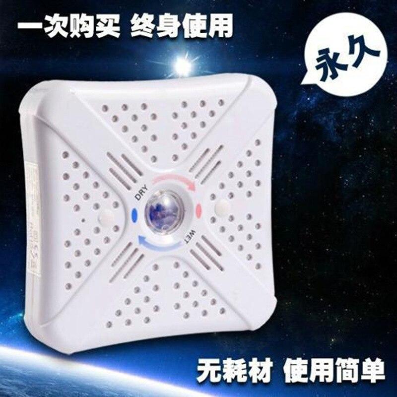 .ITAS2201 Mini déshumidificateur portable séchoir à air - Appareils ménagers - Photo 6
