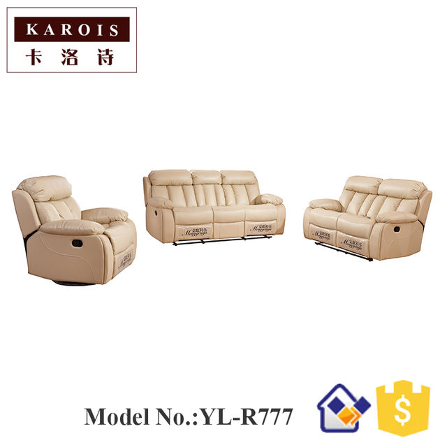 3 PC Living Room Furniture Home Theater Grouping  5