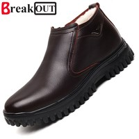 New Quality Men Winter Boots Snow Boots For Men Genuine Leather Outdoor High Top Wool Warm