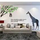 Дерево и Жираф узор DIY акриловые наклейки Новинка 3D настенные наклейки хороший дом детский сад настенные украшения