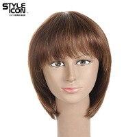 Styleicon Human Hair Wigs Brazilian Remy Straight Hair Machine Made Short Bob Wigs For Black Women