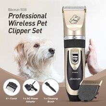 Professional перезаряжаемые собака кошка волосы триммеры электрический триммер резак собака животных стрижка машина уход за лошадьми инструмент ЕС PLUG